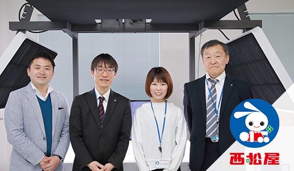 株式会社西松屋チェーン